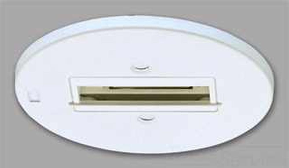 LGTOLIER 6190WH WHITE MONOPOINT COVER