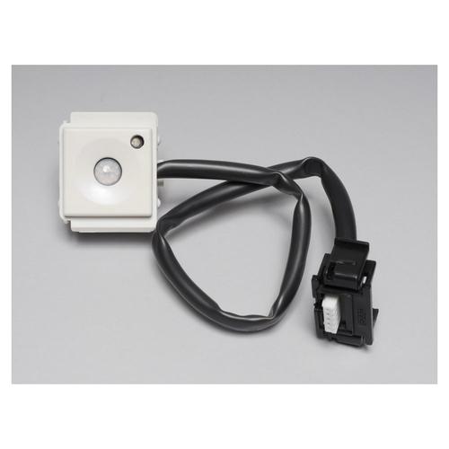 Panasonic WhisperGreen Select SmartAction FV-MSVK1 Plug and Play Motion Sensor Module, For Use With WhisperGreen Select Series Ventilation Fan, Steel, Galvanized, Domestic